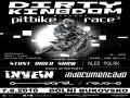 závody pitbike motokros